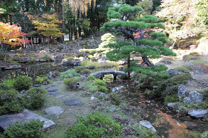 Big Pond Garden