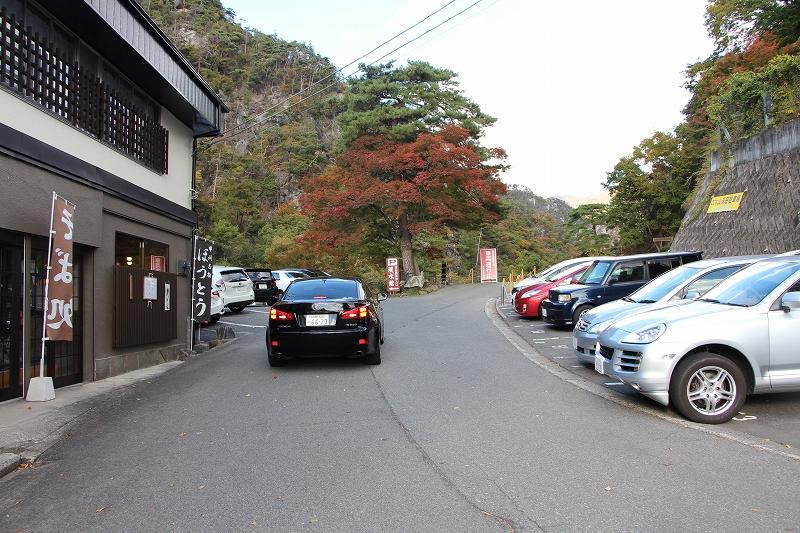 Entrance of Shosenkyo Gorge
