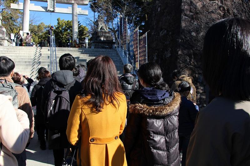 Main Gate of Takeda Srine