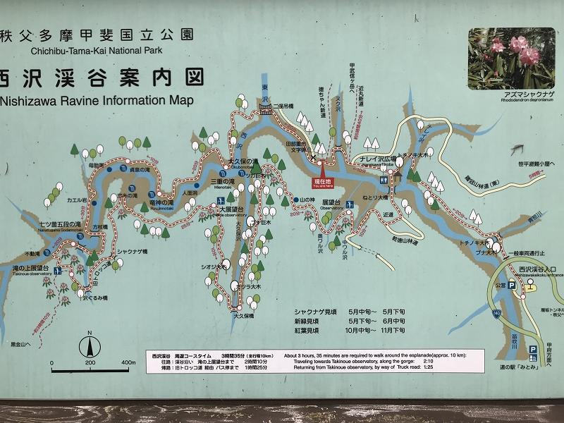 Map for Nshizawa Grge