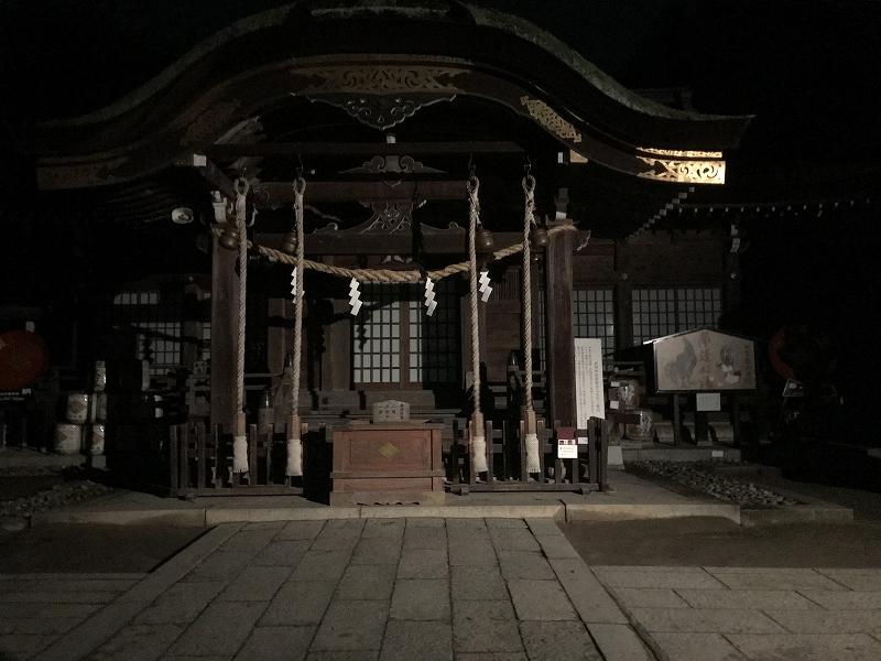 Takeda shrne in midnight