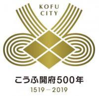 The 500th birth anniversary event of Kofu
