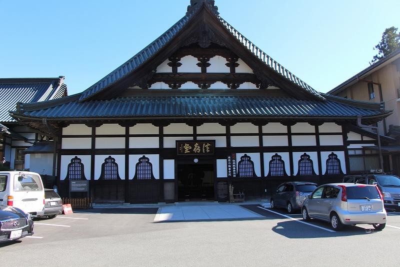 HOKIDO | Residence for Monks