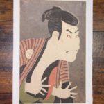 Kabuki Actor Ōtani Oniji III as Yakko Edobei in the Play The Colored Reins of a Loving Wife by Tōshūsai Sharaku