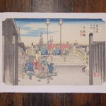 First edition Nihonbashi in The Fifty-three Stations of the Tokaido Road by Utagawa Hiroshige