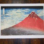 South Wind, Clear Sky or Red Fuji by Katsushika Hokusai
