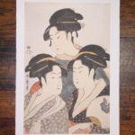 Three Beauties of the Present Day by Kitagawa Utamaro